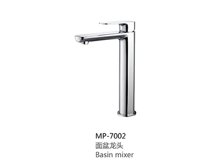 MP-7002