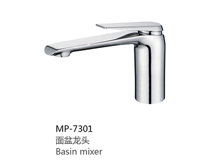 MP-7301
