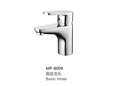 MP-8004