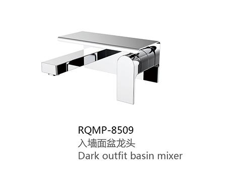 RQMP-8509