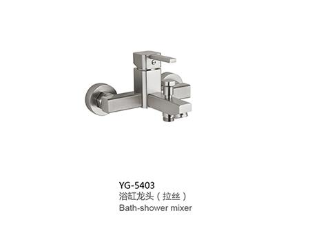 YG-5403