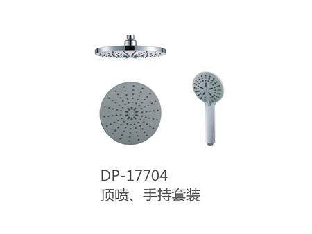 DP-17704