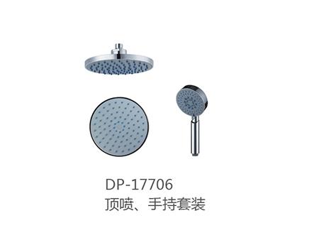 DP-17706