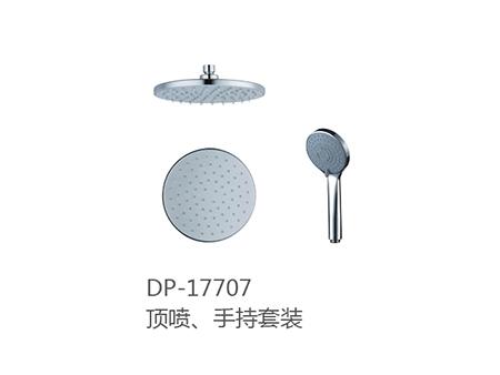 DP-17707