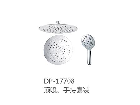 DP-17708