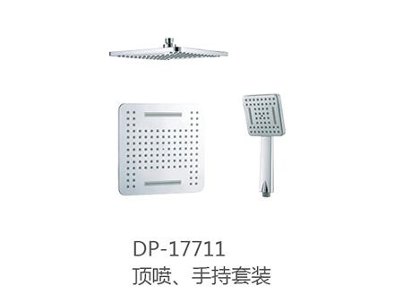 DP-17711