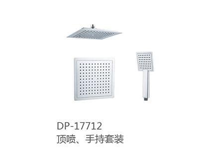 DP-17712