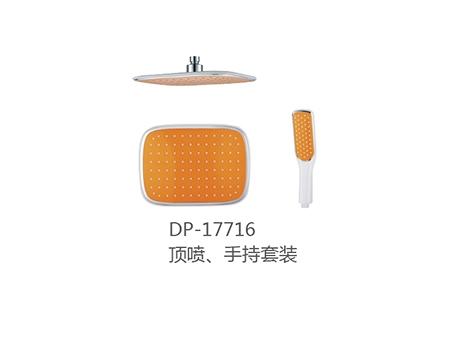 DP-17716