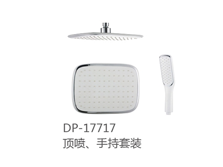 DP-17717