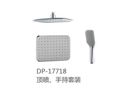 DP-17718