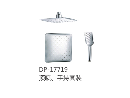 DP-17719