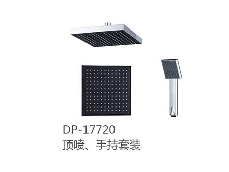 DP-17720