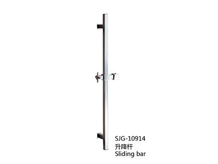 SJG-10914