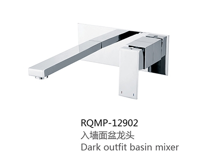 RQMP-12902