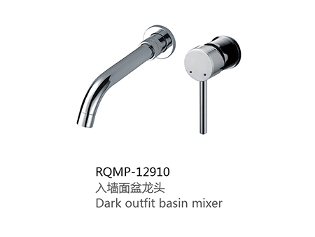 RQMP-12910