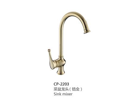 CP-2203