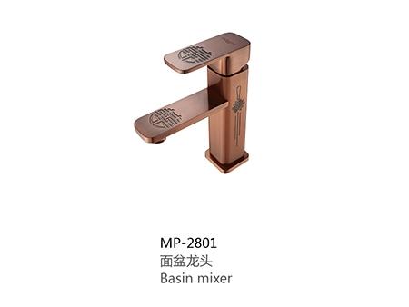 MP-2801