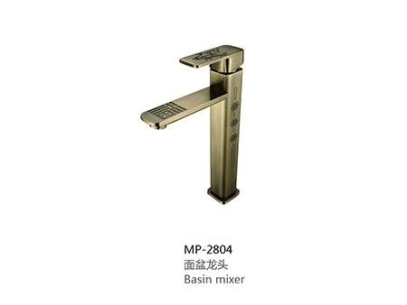 MP-2804