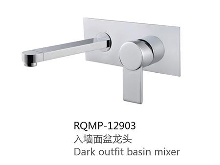 RQMP-12903