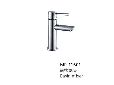 MP-11601