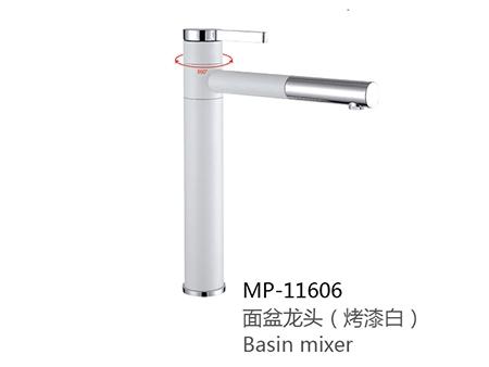 MP-11606