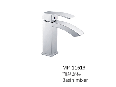 MP-11613