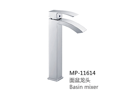 MP-11614