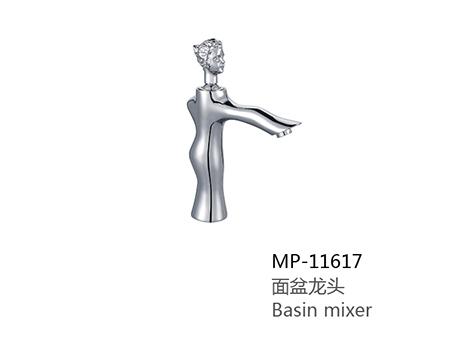MP-11617