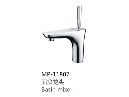 MP-11807
