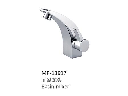 MP-11917