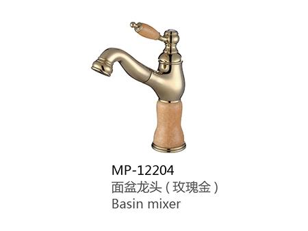MP-12204