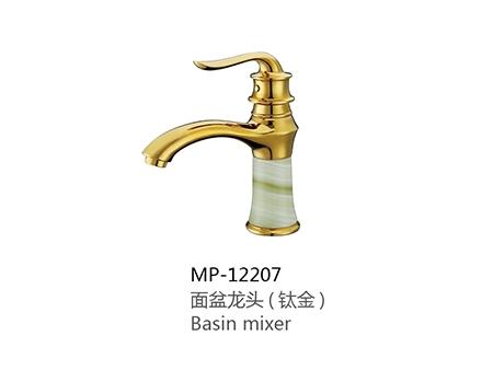 MP-12207