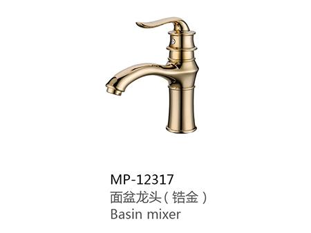 MP-12317