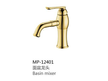 MP-12401
