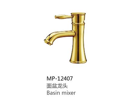 MP-12407